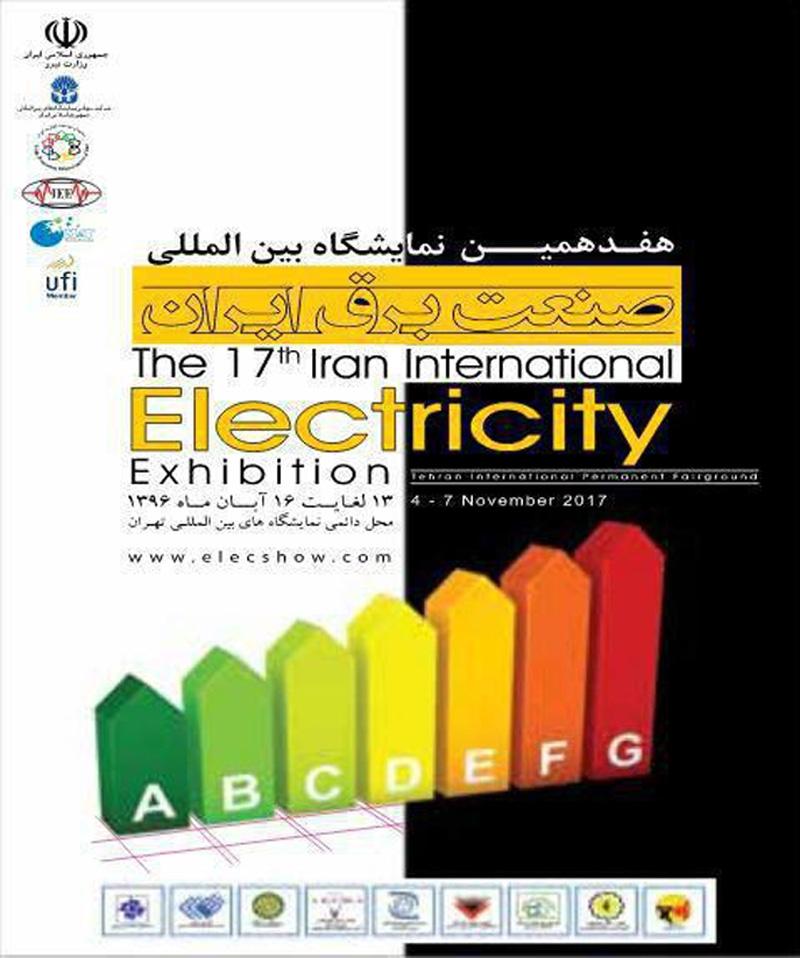 نمایشگاه برق تهران 96