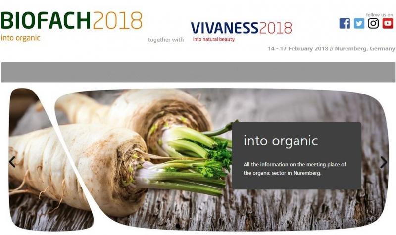نمایشگاه مواد غذایی نورنبرگ آلمان 2018