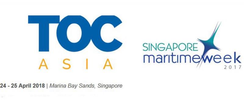 نمایشگاه حمل و نقل دریایی سنگاپور 2018