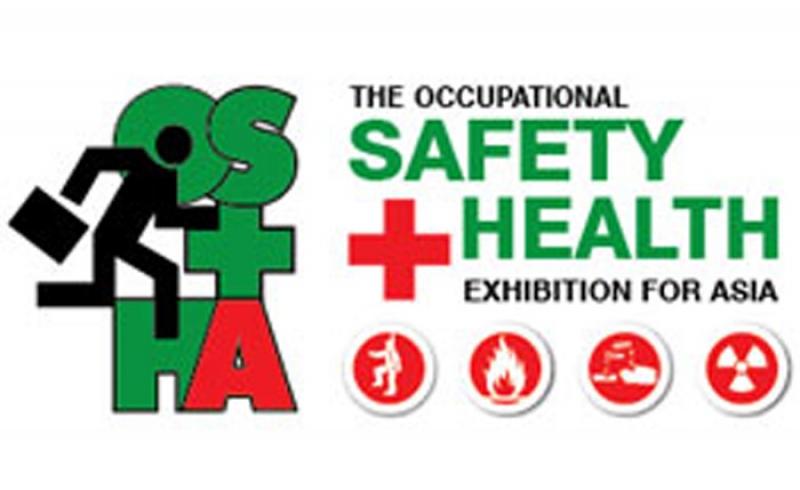 نمایشگاه ایمنی و سلامت آسیا سنگاپور 2018