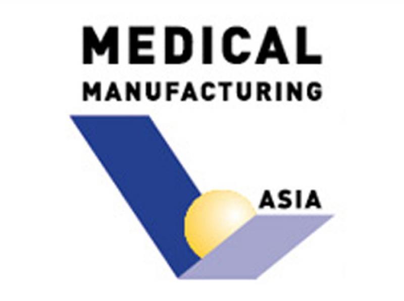 نمایشگاه تولید محصولات پزشکی آسیا سنگاپور 2018
