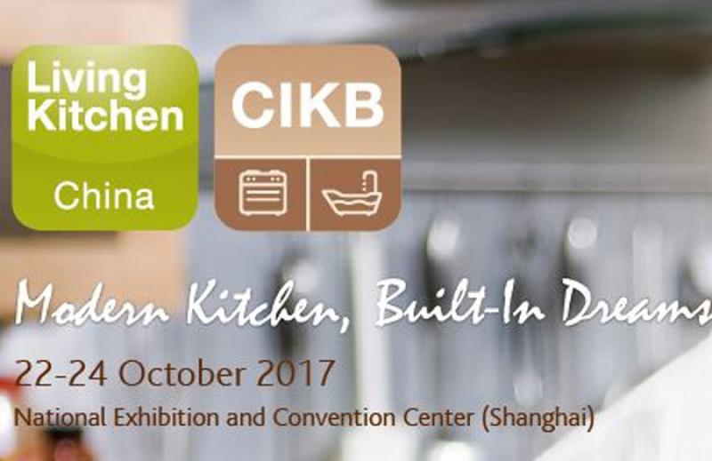 نمایشگاه حمام و آشپزخانه شانگهای چین 2017