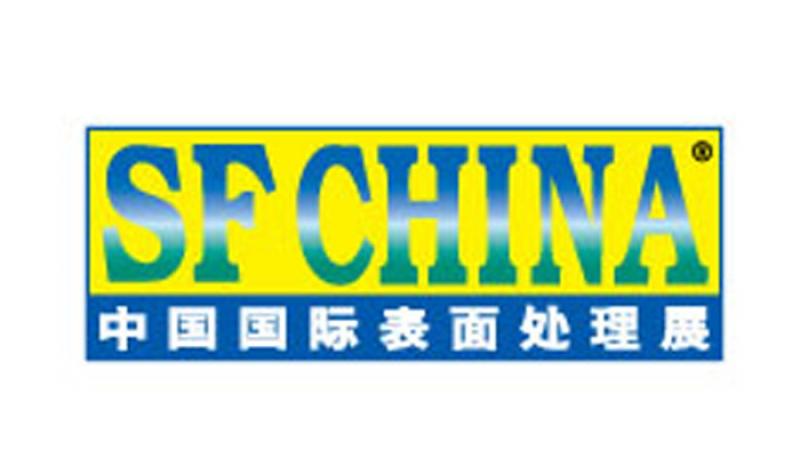 نمایشگاه آبکاری و رنگ شانگهای چین 2017