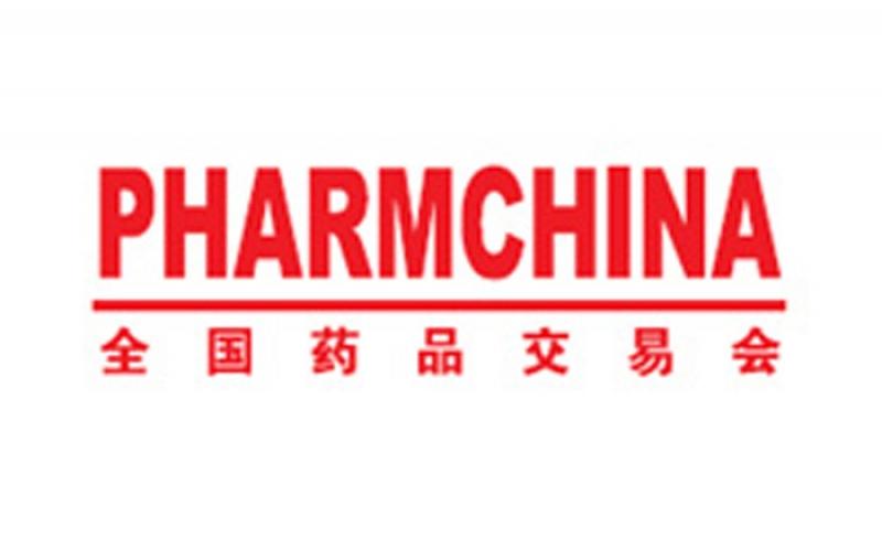 نمایشگاه صنایع دارویی شانگهای چین 2017