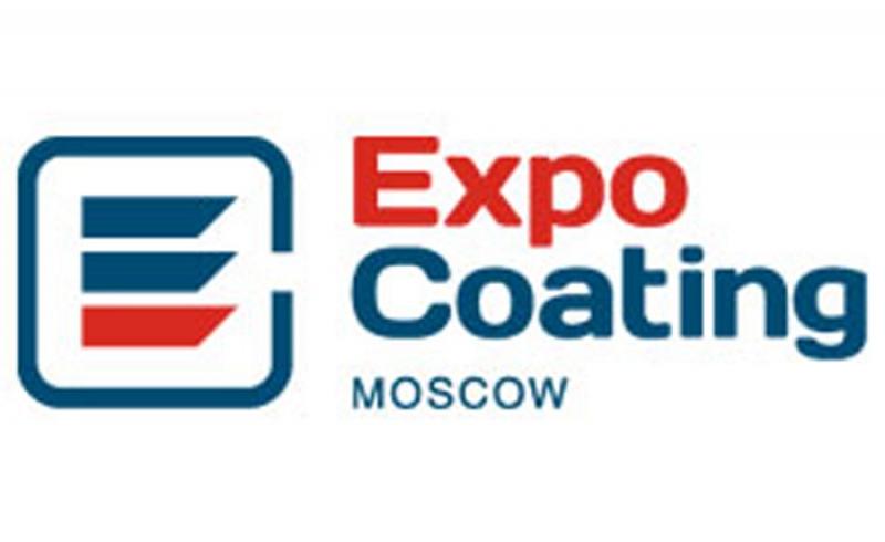 نمایشگاه رنگ و پوشش مسکو روسیه 2017