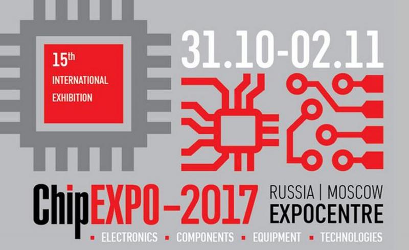 نمایشگاه صنایع الکترونیکی مسکو روسیه 2017