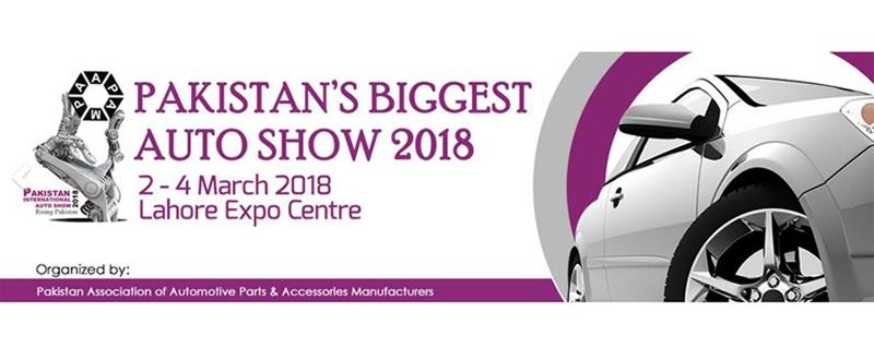نمایشگاه قطعات و لوازم جانبی خودرو لاهور پاکستان 2018