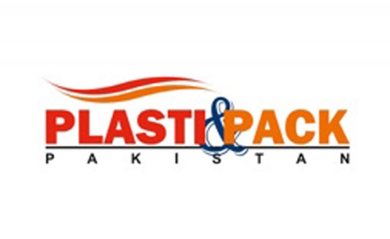 نمایشگاه پلاستیک و بسته بندی لاهور پاکستان 2018