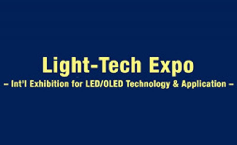 نمایشگاه فناوری نورپردازی توکیو ژاپن 2018