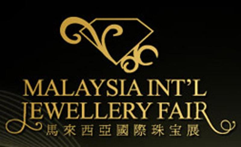 نمایشگاه جواهرات کوالالامپور مالزی 2018