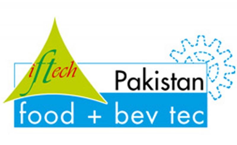 نمایشگاه فناوری و مواد غذایی لاهور پاکستان 2018