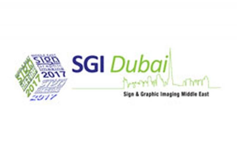 نمایشگاه تابلوهای تبلیغاتی و تصویرسازی دیجیتال SGI دبی امارات 2017