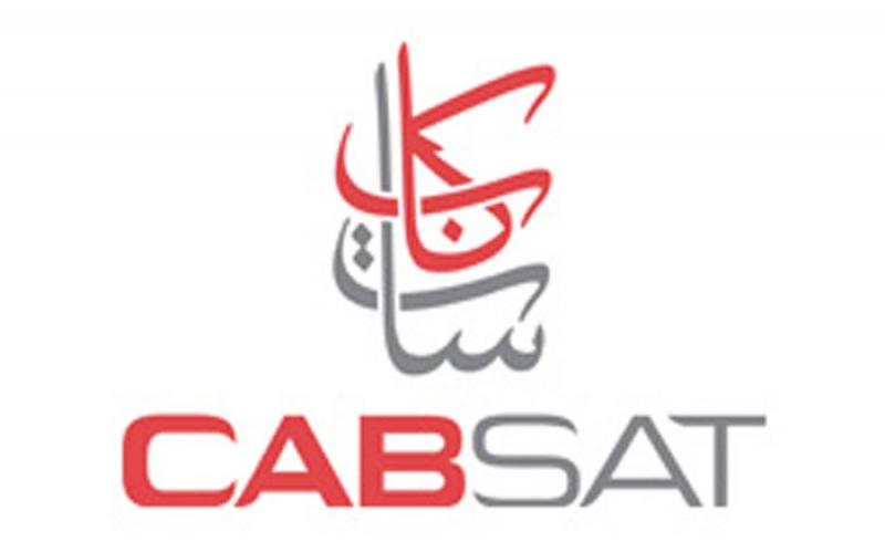 نمایشگاه رسانه های دیجیتال، ارتباطات و ماهواره دبی امارات 2017