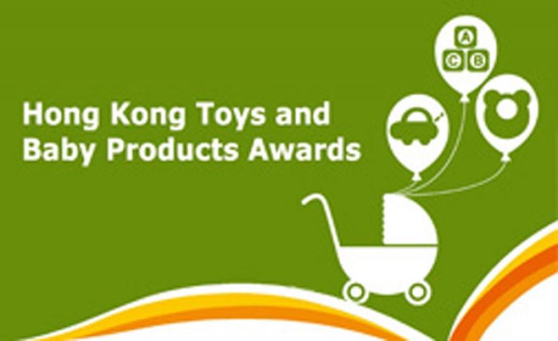 نمایشگاه کودک هنگ کنگ 2018