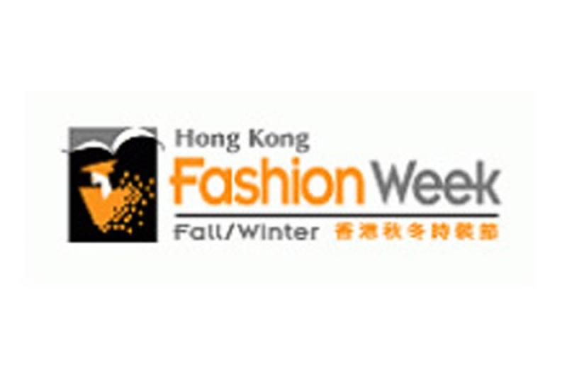 نمایشگاه هفته مد پاییز و زمستان هنگ کنگ 2018