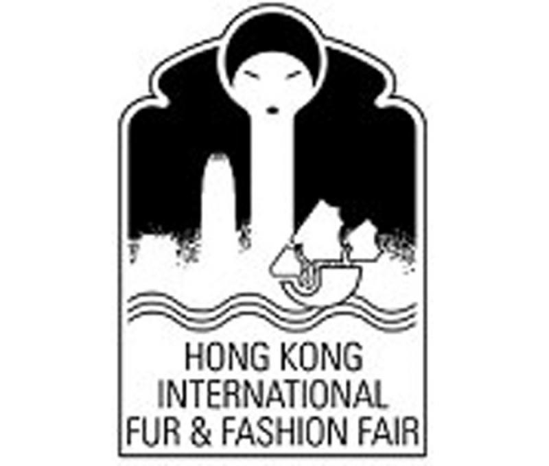 نمایشگاه پوست و چرم هنگ کنگ 2018