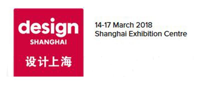 نمایشگاه طراحی شانگهای چین 2018