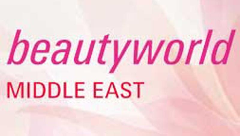 نمایشگاه لوازم آرایشی و بهداشتی دبی امارات 2018