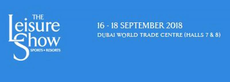نمایشگاه تفریحات و سرگرمی دبی امارات 2018