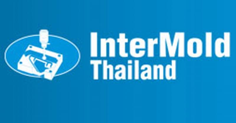 نمایشگاه قالب سازی و فلزکاری بانکوک تایلند 2018