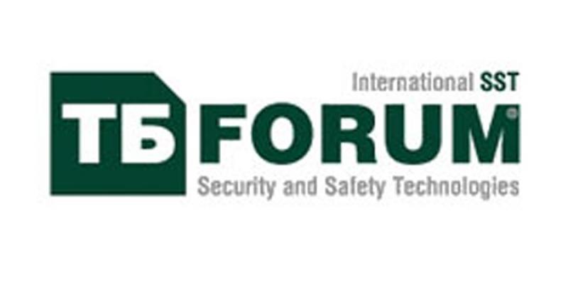 نمایشگاه ایمنی و امنیت مسکو روسیه 2018