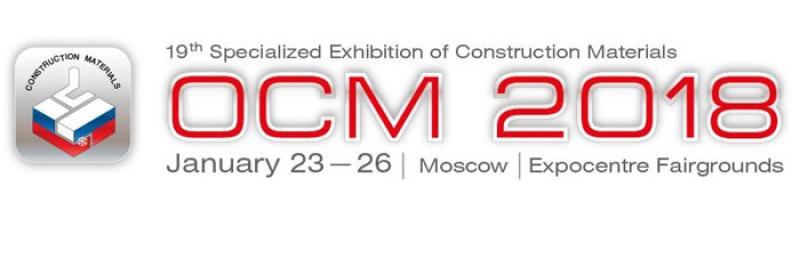 نمایشگاه ساخت و ساز مسکو روسیه 2018