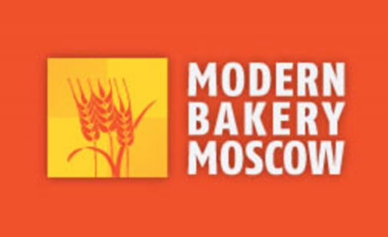 نمایشگاه نان و شیرینی مسکو روسیه 2018