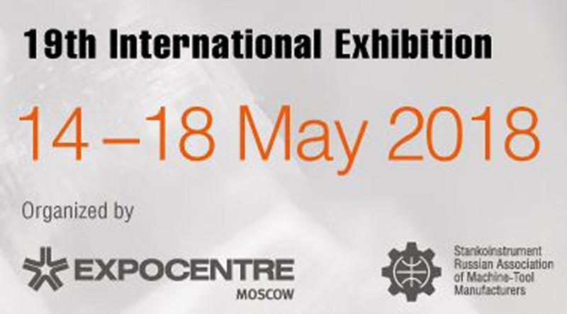 نمایشگاه تجهیزات فلزکاری مسکو روسیه 2018