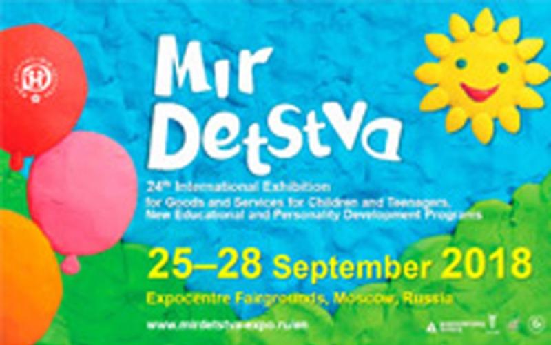 نمایشگاه لوازم کودک و نوجوان مسکو روسیه 2018