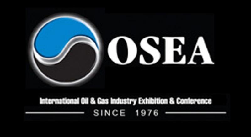 نمایشگاه نفت و گاز سنگاپور 2018
