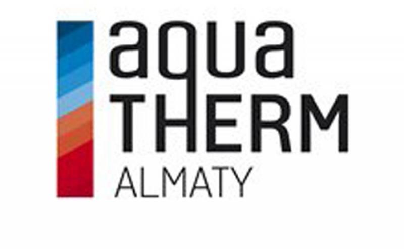 نمایشگاه تاسیسات گرمایشی و سرمایشی آلماتی قزاقستان 2018