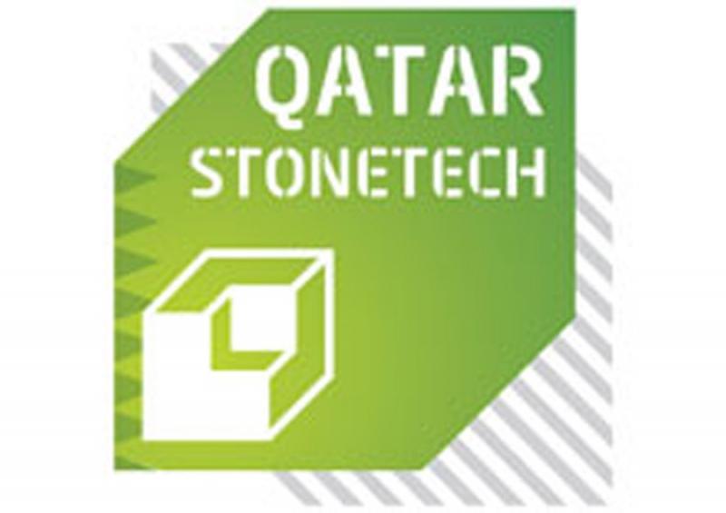 نمایشگاه سنگ دوحه قطر 2018