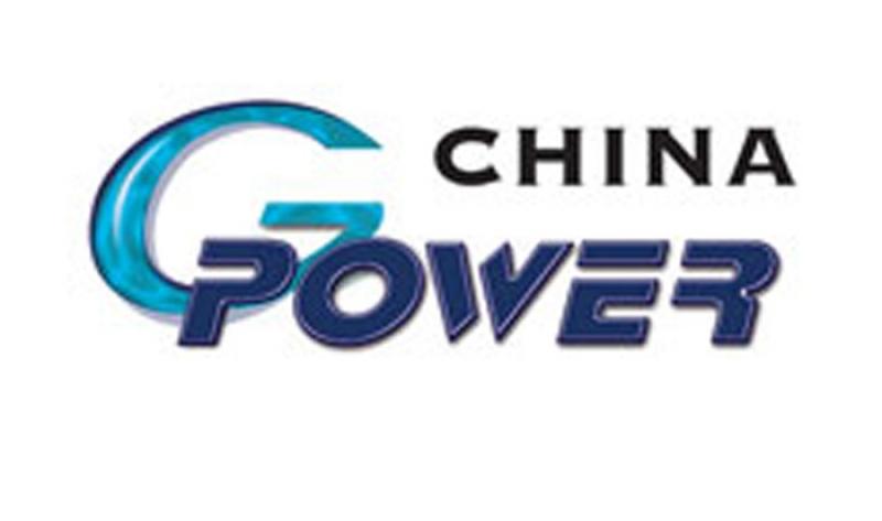 نمایشگاه تولید برق شانگهای چین 2018