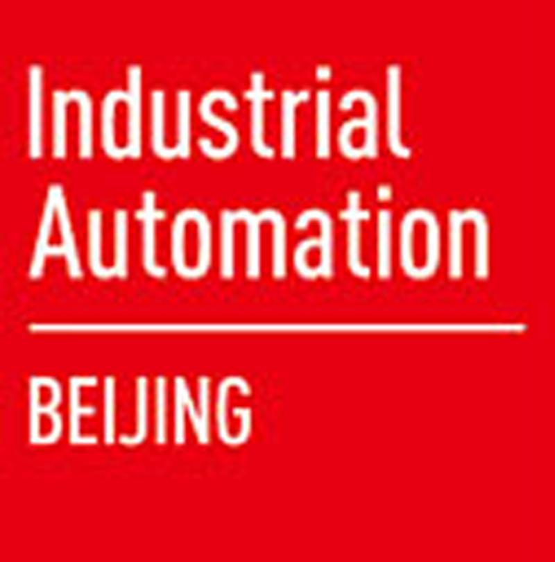 نمایشگاه اتوماسیون صنعتی پکن چین 2018