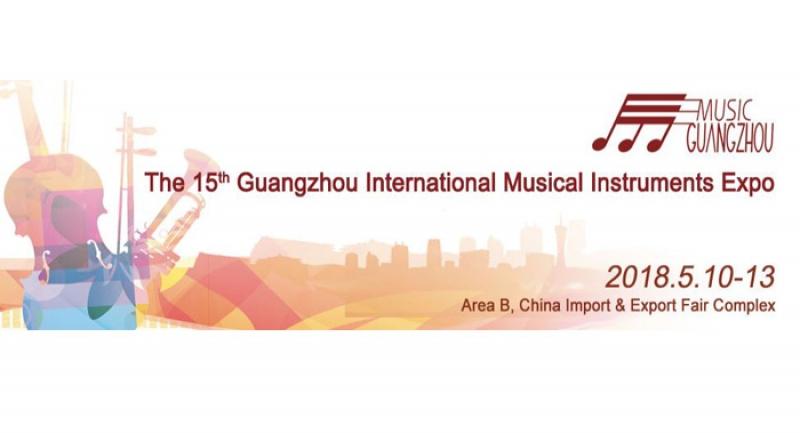 نمایشگاه آلات موسیقی گوانگجو چین 2018