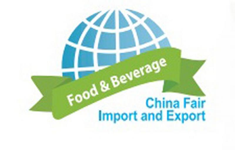 نمایشگاه مواد غذایی شانگهای چین 2018