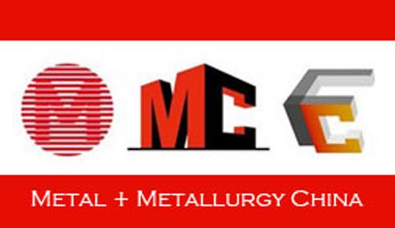نمایشگاه فلز و متالوژی پکن چین 2018