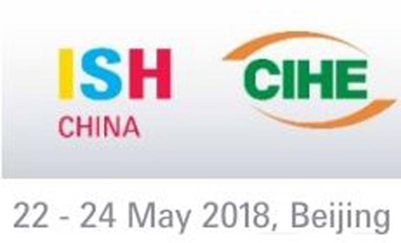 نمایشگاه تهویه مطبوع پکن چین 2018