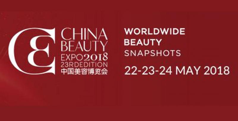 نمایشگاه لوازم آرایشی و بهداشتی شانگهای چین 2018