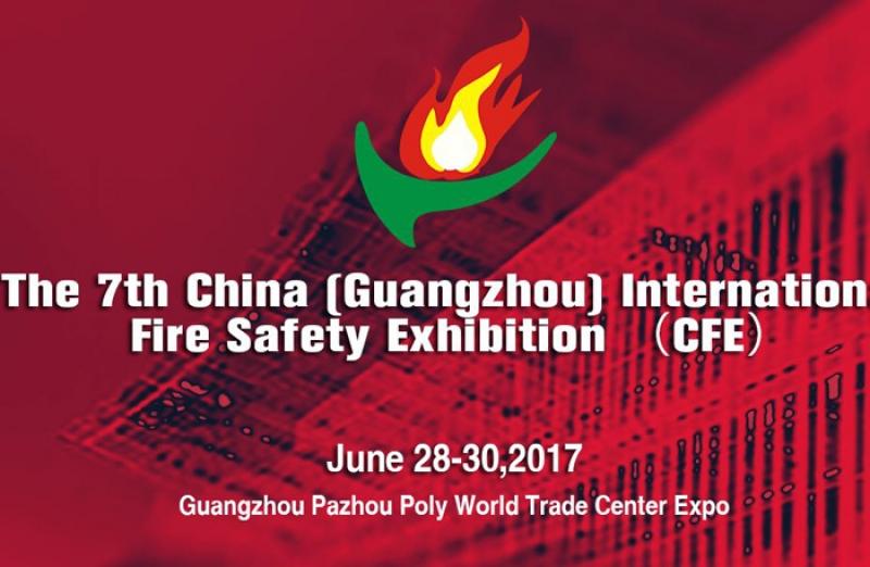 نمایشگاه ایمنی و آتش نشانی گوانگجو چین 2018