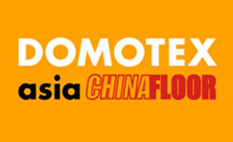 نمایشگاه فرش و کفپوش شانگهای چین 2018