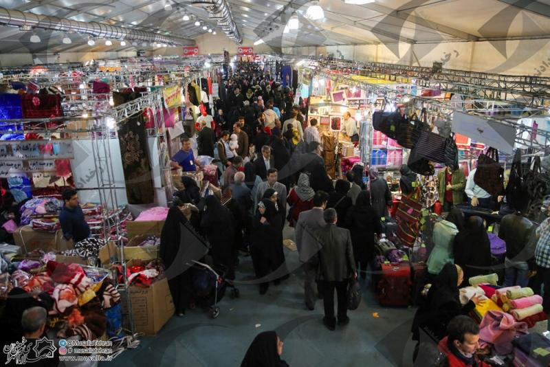 نمایشگاه خرید بهاره چهل سرای مصلی تهران 96
