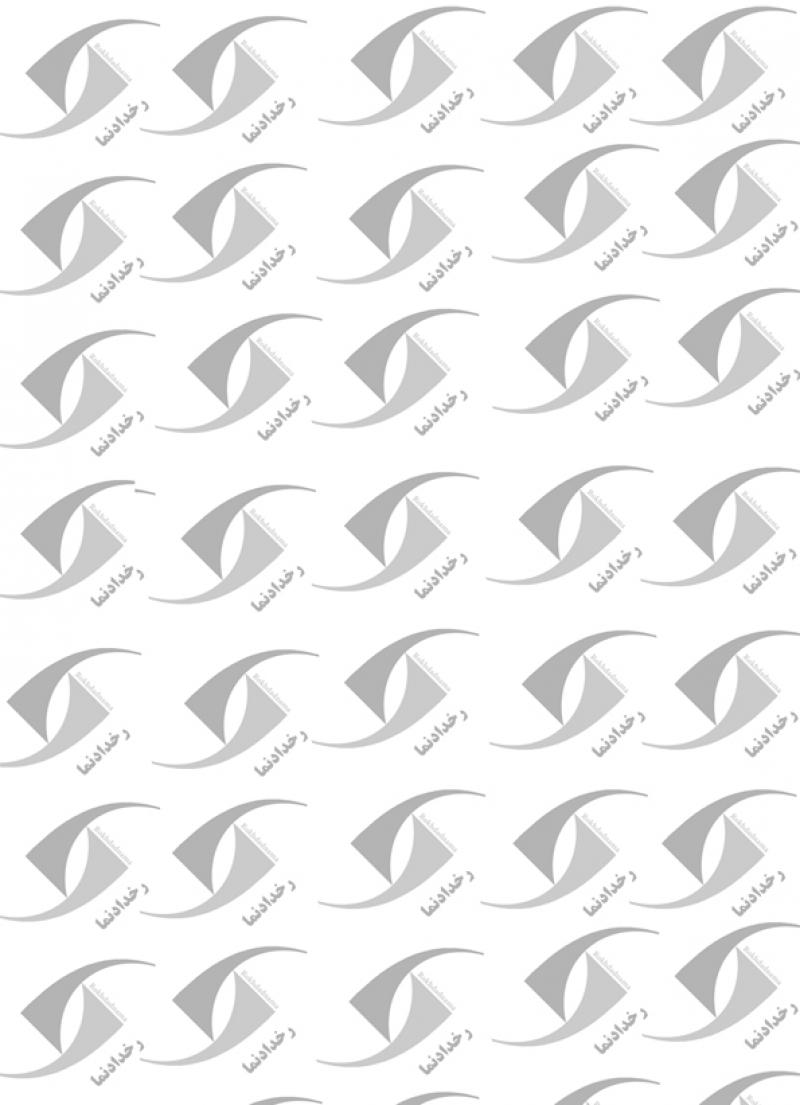 نمایشگاه درب و پنجره تهران 97
