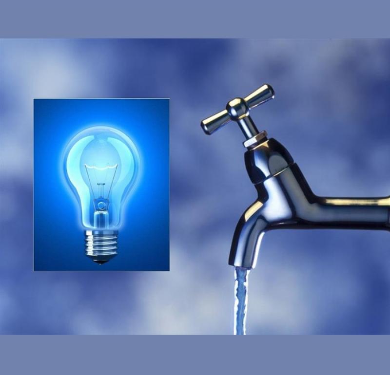 نمایشگاه تجهیزات آب و برق بیرجند 97