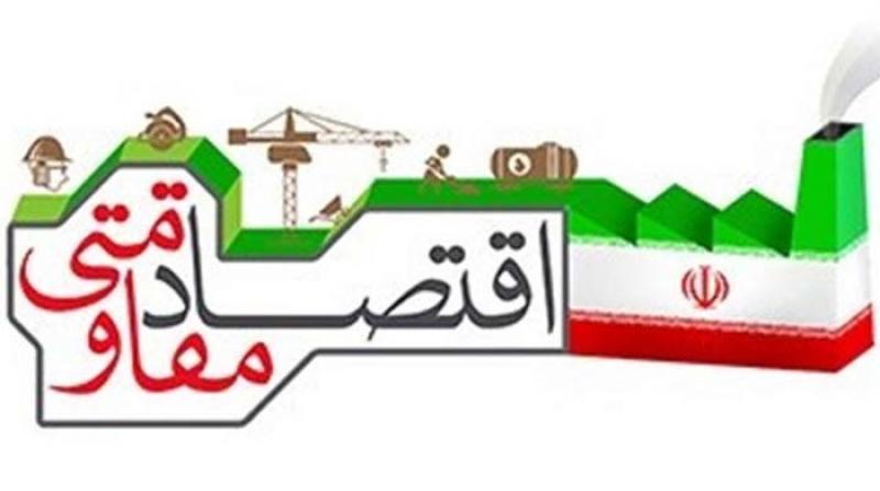 نمایشگاه خانه و خانواده ایرانی میاندآب 97