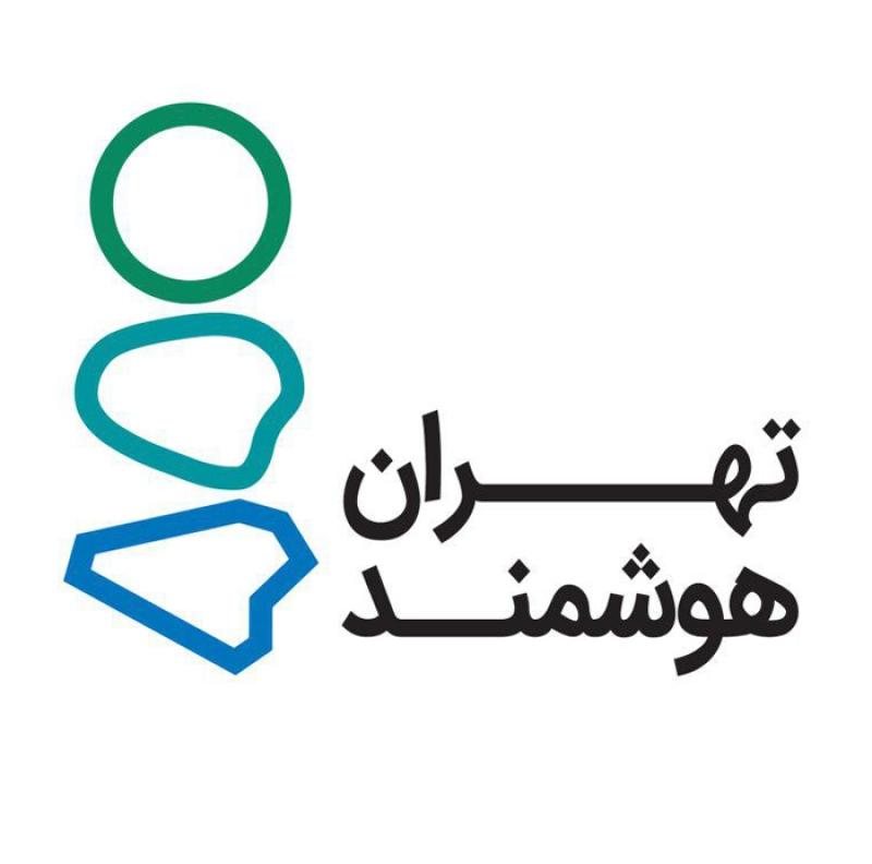 نمایشگاه و همایش تهران هوشمند برج میلاد تهران 97
