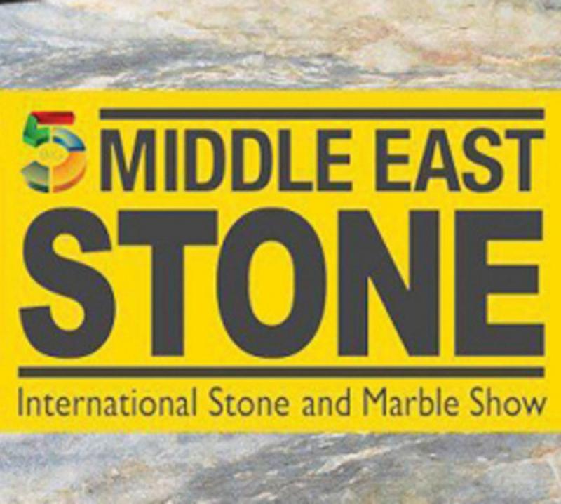 نمایشگاه سنگ Middle east stone  امارات دبی  2019