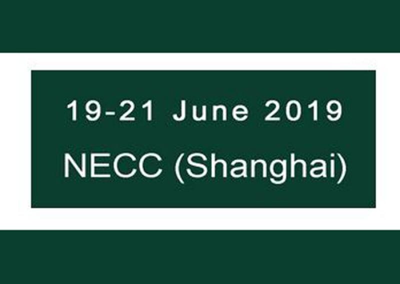 نمایشگاه صنعت و بسته بندی ProPak شانگهای چین 2019