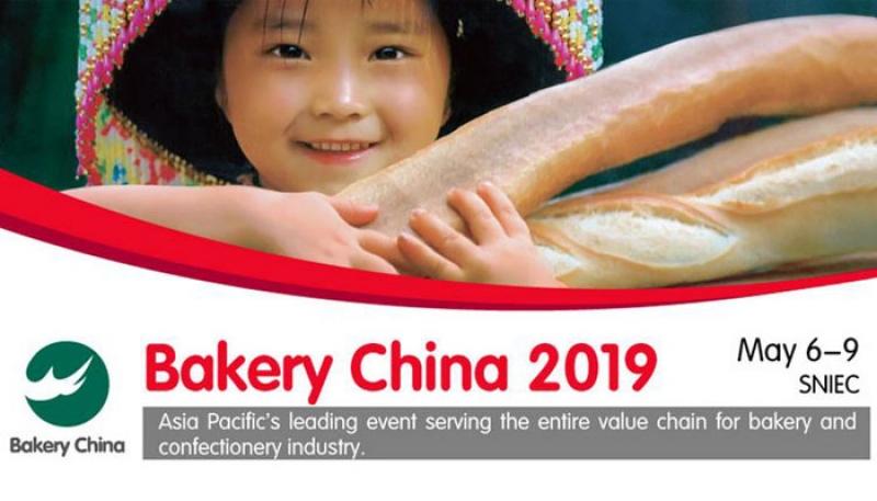 نمایشگاه نان و شیرینی Bakery china شانگهای چین 2019