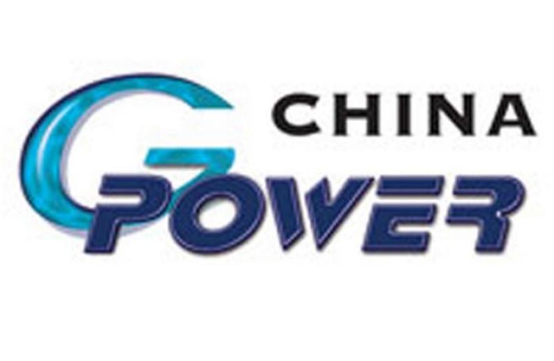 نمایشگاه تولید برق G-Power China شانگهای چین 2019